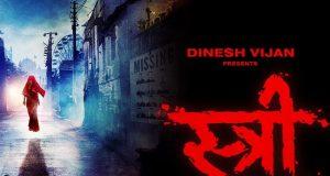 Stree On 31st August | Rajkummar Rao, Shraddha Kapoor | Dinesh Vijan | Raj&DK | Amar K