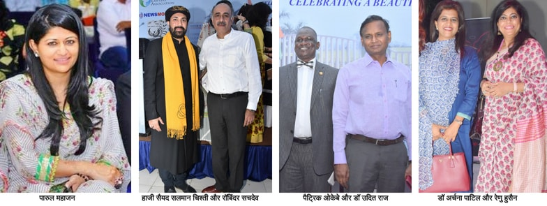 8th Clean India Day Conclave & Awards pics