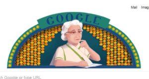 प्रसिद्ध फ़िक्शन लेखिका इस्मत चुग़ताई का आज 21 अगस्त को 107वां जन्मदिन हैं। उनके जन्मदिन पर गूगल ने डूडल बनाकर उन्हें अपने ख़ास अंदाज़ में श्रद्धांजलि दी है।